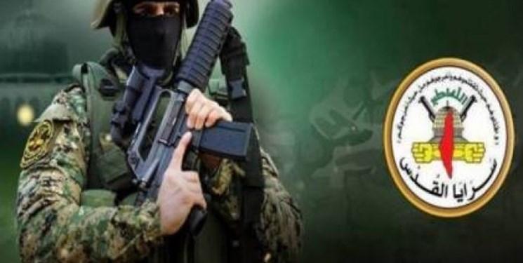 سرایا القدس: جهاد و مقاومت در برابر دشمن صهیونیستی ادامه دارد
