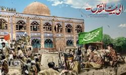 پیام امروز آزادسازی خرمشهر آزادی قدس است