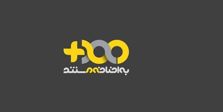 مستندی از «مرد میدان» به شبکه مستند آمد/ مستند سینمایی «قاسم» در «به اضافه مستند»