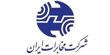 دورکاری کارکنان شرکت مخابرات ایران تا پایان مهرماه تمدید شد