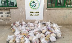 توزیع50 بسته غذایی میان فقرا و نیازمندان توسط انجمن جوانان لنده