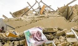 فارس من| پیگیری امهال وامها، فقط برای زلزلهزدگانی که دارای «کد بازسازی» هستند