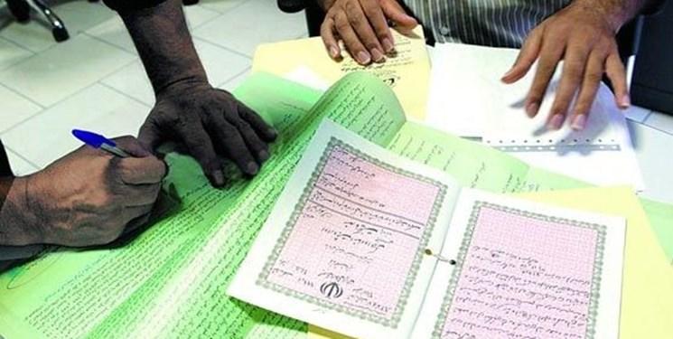 اجرای تعرفه جدید دفاتر اسناد رسمی به تعویق افتاد