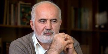 امروز، روز آشتی است/مفسدان چپاولگر باید از آمدن آیتالله رئیسی بترسند