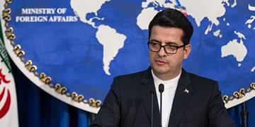 توئیت سخنگوی وزارت امور خارجه به مناسبت سالروز هفتم تیر ماه