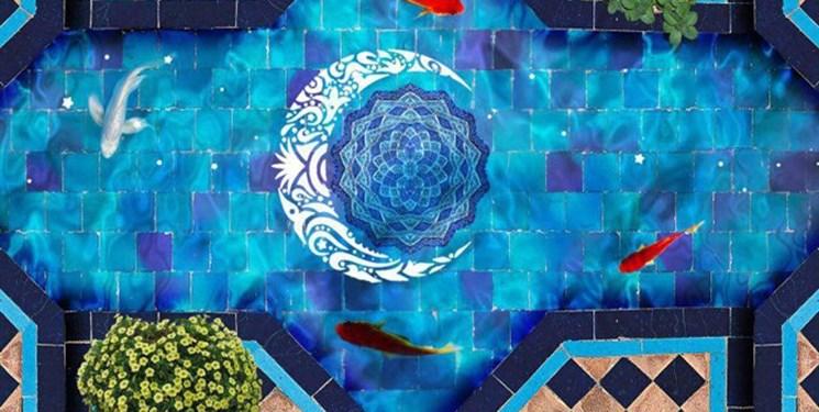 دعای روز نهم ماه مبارک رمضان/ بهرهای از رحمت گستردهات نصیبم کن