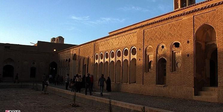 گرامیداشت روز جهانی موزه و میراث فرهنگی در بزرگترین خانه خشتی جهان