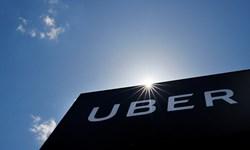 تاکسیهای اینترنتی صدای شما را «ضبط» میکند