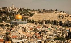 «معامله قرن» ریسمانی برای خفه کردن ندای فلسطین مظلوم