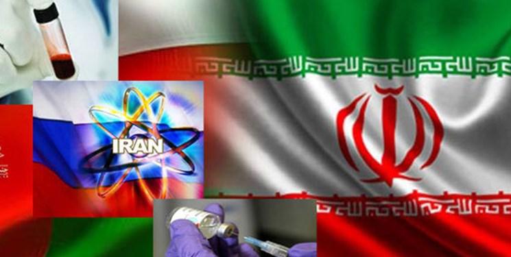 اسامی دانشگاههای برتر دنیا اعلام شد/ حضور ۴ دانشگاه ایران در بین 600 دانشگاه برتر جهان
