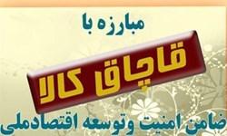 كشف 35 دستگاه استخراج ارز ديجيتالی قاچاق در فارس