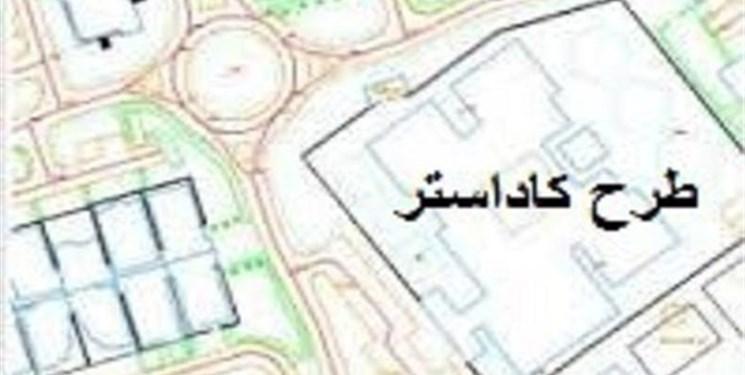 دولت قطرهچکانی بودجه کاداستر را میدهد / نقشهبردار خصوصی وارد حدنگاری میشود
