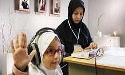 پیشبینی سنجش سلامت 30 هزار نوآموز در کرمانشاه/ حدود 40 پایگاه آماده است