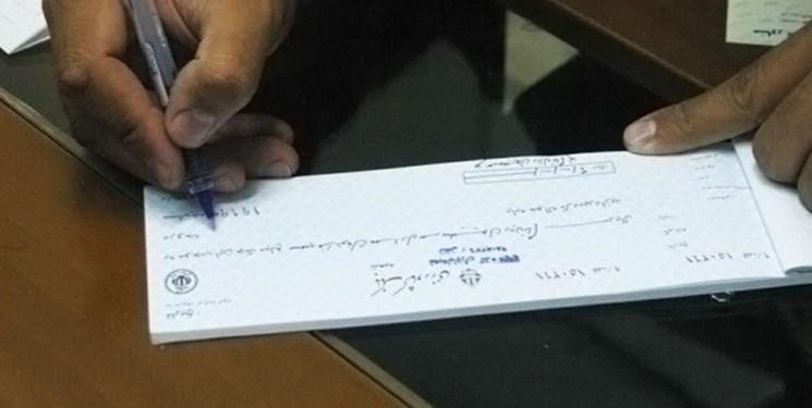 افزایش 11 درصدی مبلغ چکهای وصول شده در بهمن ماه 98