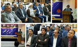 جمعآوری کمک 30 میلیونی خیران در جشن «نسیم مهر» اقلید