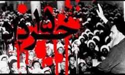 محور قیام 15 خرداد دفاع از ارزشهای مذهبی بود