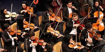 تشکیل شورای ارکستر سمفونیک تهران /«سیلک، نمای شرقی» با آهنگسازی علی رادمان منتشر شد