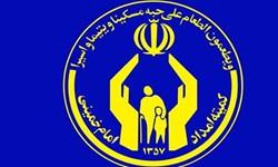 آمادگی 1300 پایگاه کمیته امداد فارس برای جمعآوری زکات فطره