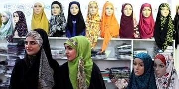برپایی نمایشگاه بانوان کارآفرین دارابی در هفته عفاف و حجاب