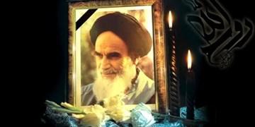برگزاری مسابقه وصیتنامه الهی سیاسی امام خمینی (ره)