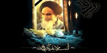 اکران طرحهای فرهنگی سالروز ارتحال حضرت امام(ره)در سطح شهر تهران
