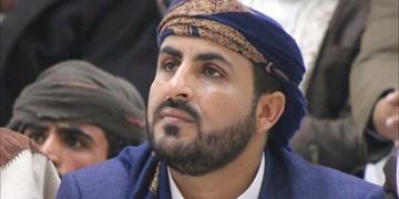 «محمد عبدالسلام»: خواست متجاوزان صلح نیست، تسلیم شدن یمن است