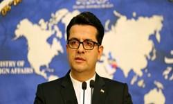 ایران اقدام تروریستی در حسینیهای در غرب بغداد را به شدت محکوم کرد