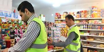 اجرای طرح نظارتی ویژه ماه رمضان در آذربایجان غربی با 70 اکیپ بازرسی