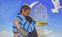۲ زندانی دیگر در سمنان به مناسبت هفته دفاع مقدس آزاد شدند