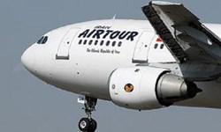 ابطال پرواز استانبول به دلیل دید کم در فرودگاه مقصد/ پول مسافران برگردانده میشود
