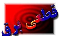 برق نقاطی از ۲ شهرستان استان سمنان قطع میشود