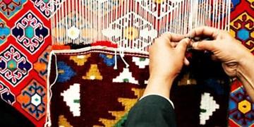 صادرات فرش به نام چهارمحال، به کام دیگر استانها