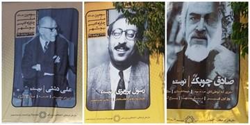 نصب تصاویر سناتورهای پهلوی در شهر بوشهر+عکس