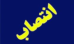 سرپرست جدید جمعیت هلال احمر استان ایلام مشخص شد