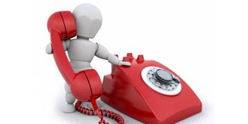 فون واژه؛خاص بودن در دنیای شماره تلفنها