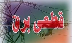 علت قطعی برق در مناطقی از لرستان مشخص شد