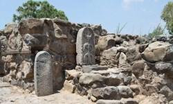 نتایج کشفیات جدید باستانشناسی؛ جولان متعلق به اسرائیل ادعایی نبوده است