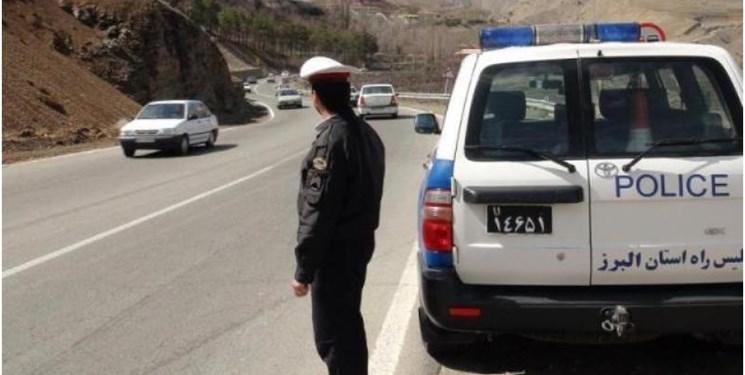 محدودیتهای ترافیکی جادهها در تعطیلات پایان هفته