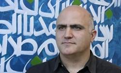 اولین جشنواره ملی شعر رضوی در شیراز