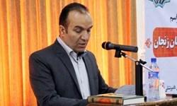 فعالیت 20  اکیپ نظارت بر بهداشت عمومی فرآوردههای دامی در زنجان