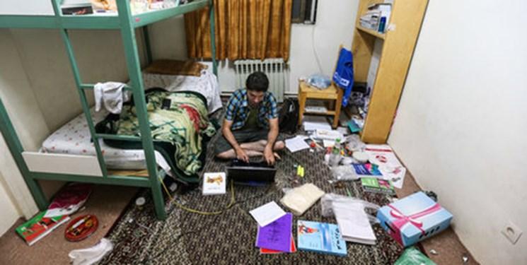 حداقل اجاره یک خوابگاه دانشجویی امسال چقدر است؟