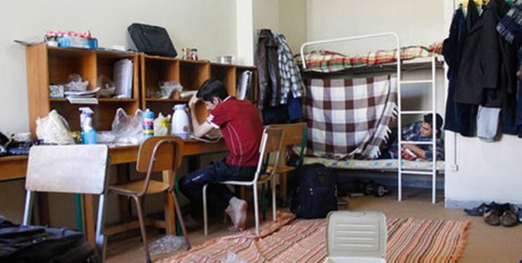 فارس من| اجاره خوابگاههای دانشجویی بابت تعطیلیهای نیمسال جاری بازگردانده میشود
