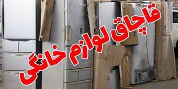 کشف لوازم خانگی قاچاق در شهرستان بهار