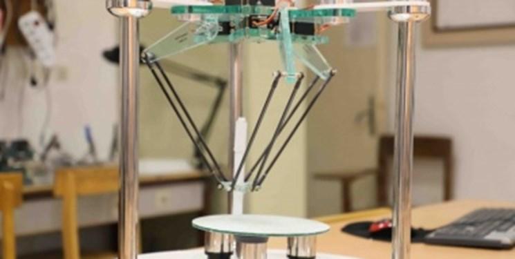 ربات دلتا توسط محققان دانشگاه بیرجند طراحی و ساخته شد