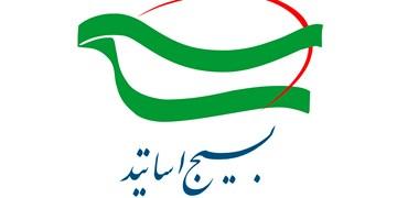 دورههای آموزشی شبکههای ملی و استانی قدرت نرم استادان دانشگاهها برگزار میشود