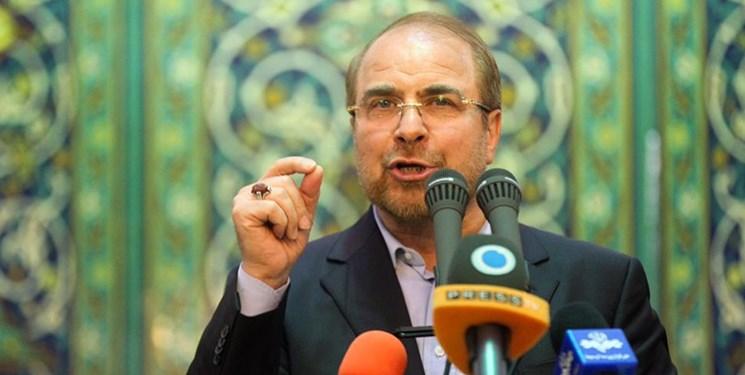 فراخوان قالیباف برای نامزدی جوانان در انتخابات مجلس+فیلم