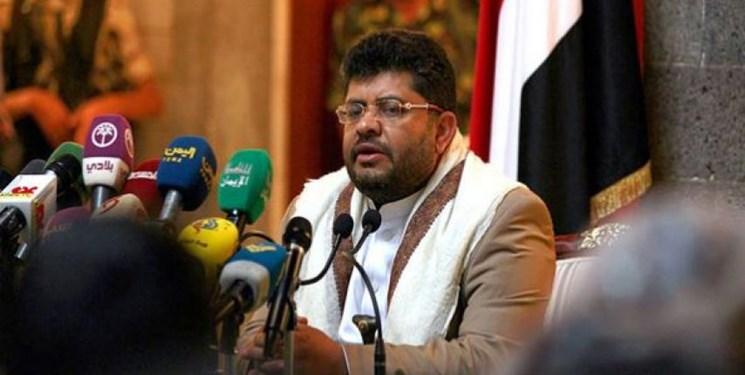 استقبال صنعا از پذیرش آتشبس در یمن توسط ائتلاف سعودی