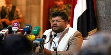 صنعا: توقف نهایی جنگ یمن راه حل هایی جامع و واقعی لازم دارد