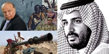 انتخاب بین بد و بدتر؛ چرا جنگ در یمن متوقف نمیشود؟