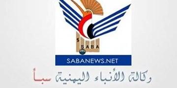 هک خبرگزاری رسمی یمن و انتشار خبر «حمله به نفتکشها»
